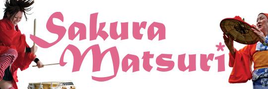 2013 Sakura Matsuri